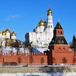 Murs du Kremlin
